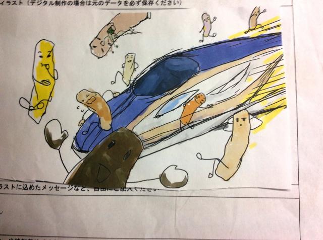 【準グランプリ】